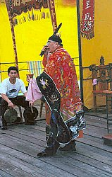 Daoist-led Funeral