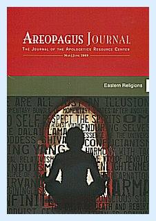 Areopagus Journal