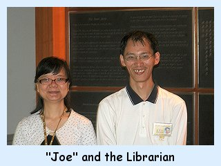 Joe and the Librarian